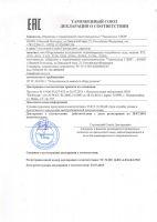 sertifikaty1