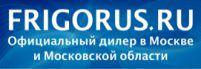 banner_frigorus1